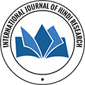 International Journal of Hindi Research